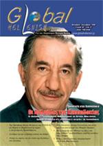 Στους «Βαλαάδες της Καππαδοκίας» είναι αφιερωμένο το 10ο τεύχος του περιοδικού Global Hellenism